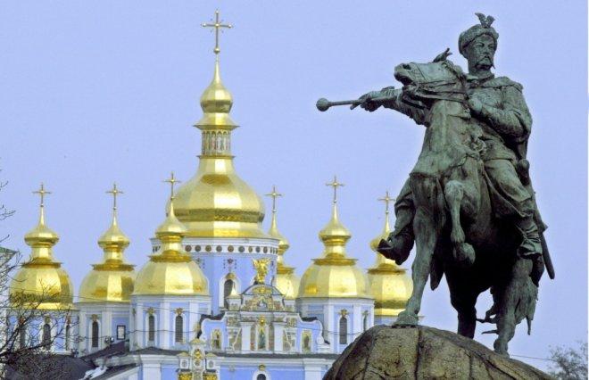 ukrayna-tarihi.jpg