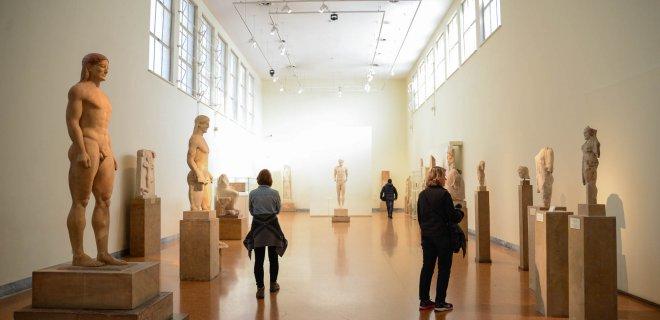 ulusal-arkeoloji-muzesi-001.jpg