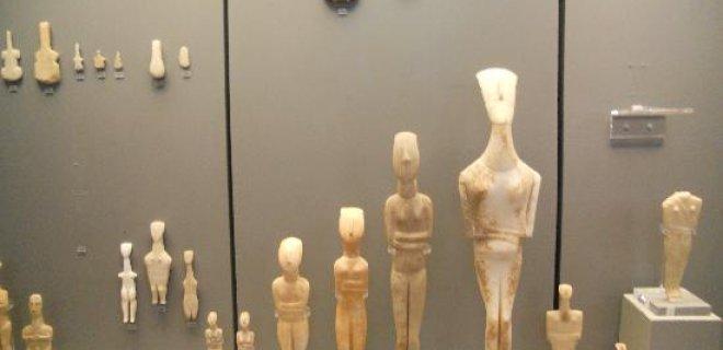 ulusal-arkeoloji-muzesi.jpg