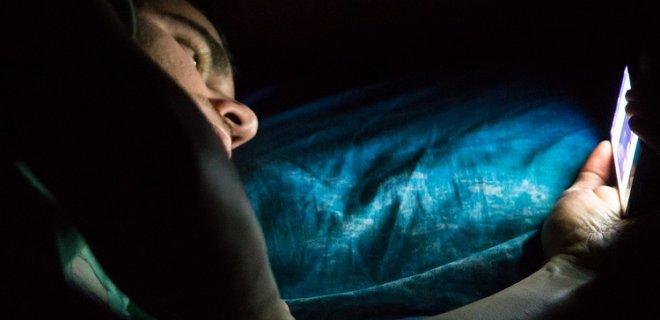 uyurken-saate-bakmak.jpg