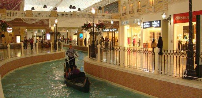 villagio-mall.jpg
