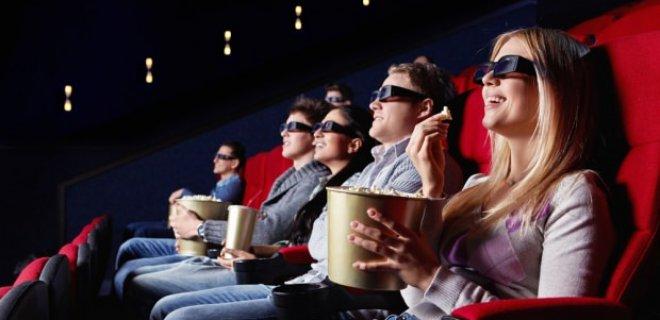vizyona giren yeni filmi görmek