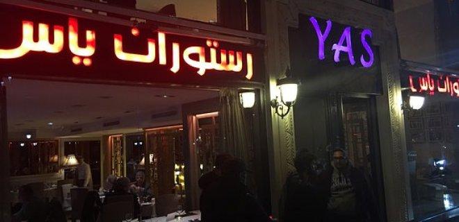 yas-restaurant.jpg
