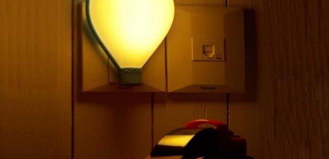 yazlari-gece-lambasi-kullanmayin.jpg