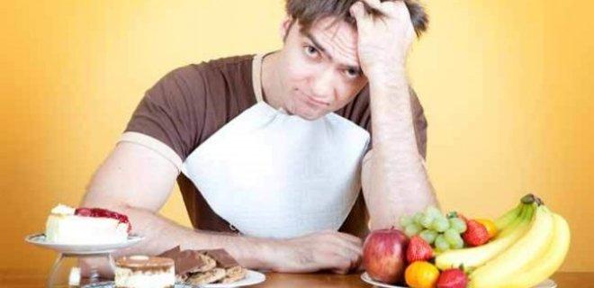 Yetersiz Beslenme